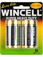 Wincell Super Heavy Duty D Battery: 2 Pack